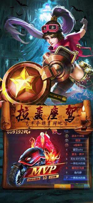 古墓大冒险游戏官方正版下载图3: