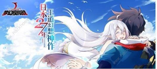 梦幻模拟战11月15日更新预告 新职业-游侠银狼上线[多图]图片1