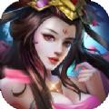 无双三国hd手游官方最新版 v1.1