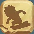 沙漠泰山游戏官方安卓版 v1.0