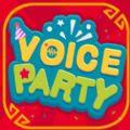 Voice Party游戏