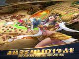 战火文明手游官方版下载 v1.0