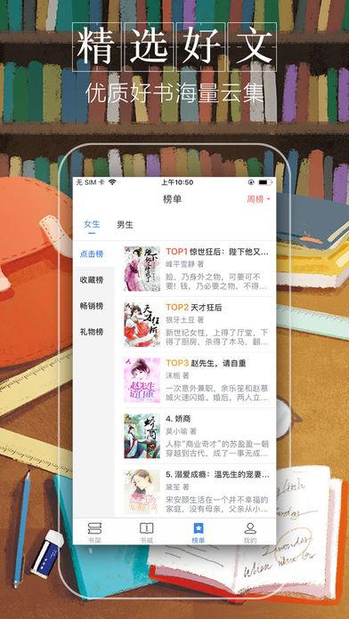 时间小说最新版app下载图2: