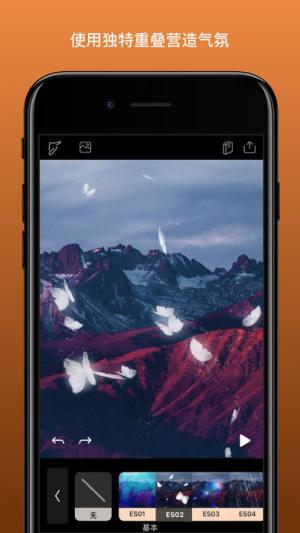 pixaloop手机版app官方下载图片2