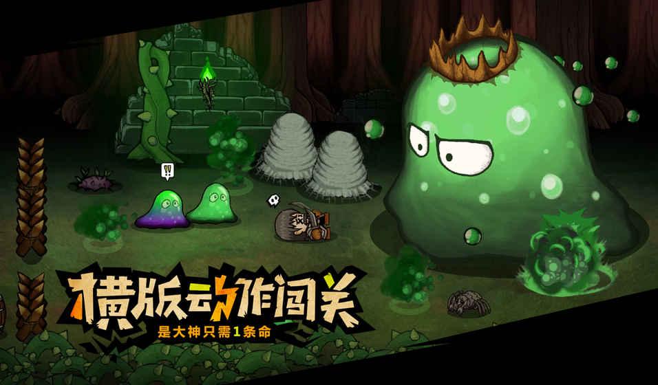失落城堡手机版ios正式版下载(Lost Castle)图4: