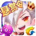 天天酷跑1.0.61悬赏令官方下载最新版本 v1.0.61