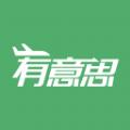 有意思旅游app官方手机版下载 v1.0