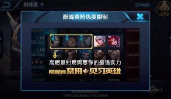 王者荣耀11月13日更新内容曝光 新版本新模式上线![多图]