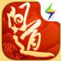 问道手游周年版官网最新版本 v2.031.1218