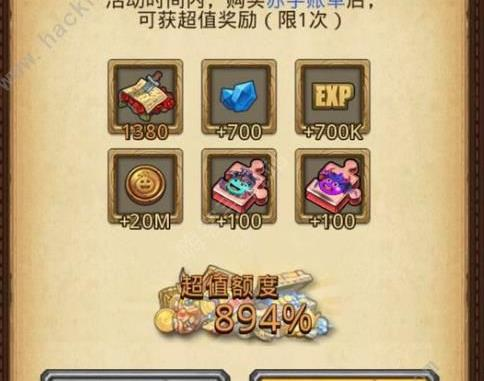 不思议迷宫12月21日更新公告 秩序域M05开启[多图]