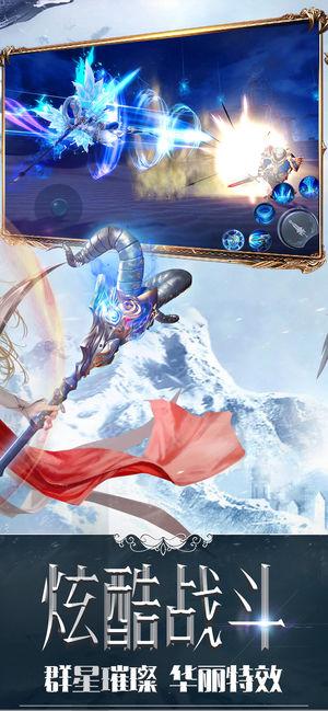 戒灵觉醒游戏安卓官方最新版图片2