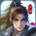 傲剑情缘官方网站正式版游戏 v30.3006.1