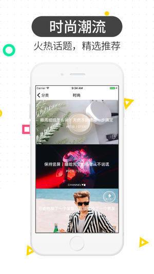 慢狐小视频app图3