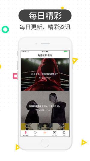 慢狐小视频app图1