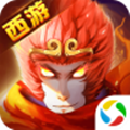 圣魂回合制西游手游官方最新版 v2.3.2
