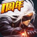 阿拉德之怒上士游戏平台官网下载 v1.24.1.126094
