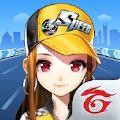 QQ飞车手游港台版官网下载 v1.11.0.13274