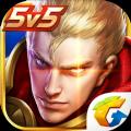 王者荣耀UI2.0手游官方最新版下载 v1.13.2.7