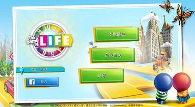 游戏人生官方安卓版下载图5: