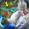 天下霸业OL官方网站正版手游 v1.2.402