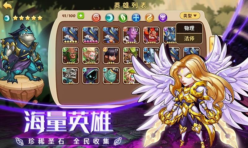放置奇兵之冒险手游官方下载应用宝版本图1: