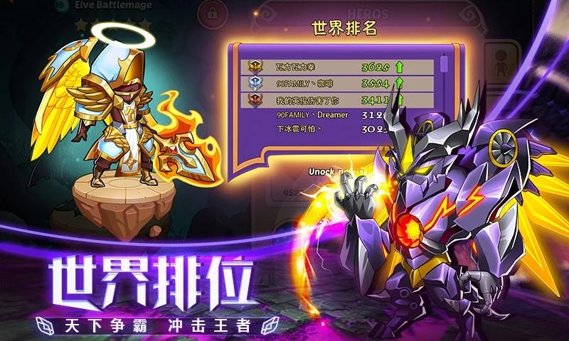 放置奇兵之冒险手游官方下载应用宝版本图3: