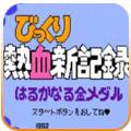 �嵫�新��安卓免�M下�d v1.1