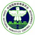 中国禁毒网注册登录
