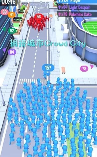 Crowd City怎么玩 刷高分技巧汇总[多图]