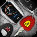 豪华钥匙模拟器游戏安卓中文最新版(Supercars Keys) v1.0.1