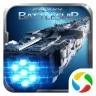星际战争之银河战舰官方版