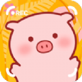 美食家小猪的大冒险无限果实破解版 v1.5