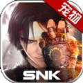 腾讯拳皇世界ios苹果汉化版(THE KING OF FIGHTERS WORLD) v1.3.0