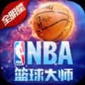 NBA美职篮官网版
