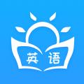 点亮英语app手机版软件下载 v1.0.0
