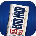 星�u日��app官方手机版下载 v2.0.4