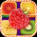 水果爱消除游戏安卓最新版下载 v1.6