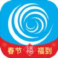 医邻网app官方版软件下载 v2.7.1