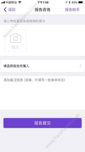 红余医生app图1