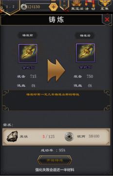江湖风云录2金蛇剑怎么得 金蛇剑获取方法讲解[多图]