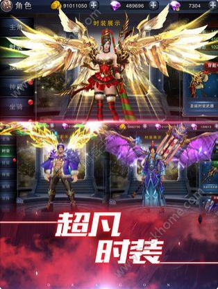 红海行动官方网站下载游戏图3: