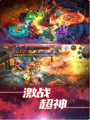 红海行动官方网站下载游戏图5: