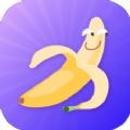 香蕉�嵘缃蝗砑�app手机版下载 v1.0