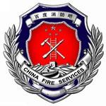 消防资讯平台小程序