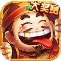娱家斗地主官网安卓版下载 v1.0