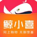 鲸小喜app官方版下载 v2.9.20