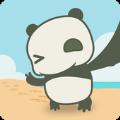 熊貓旅行h5遊戲