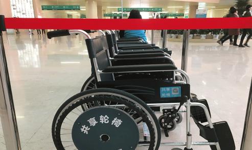 微信扫码共享轮椅是真的吗  微信扫码使用共享轮椅方法[多图]