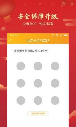悦花越有商城官方版app下载图片2