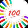 试题通导入版app软件下载 v1.0.9